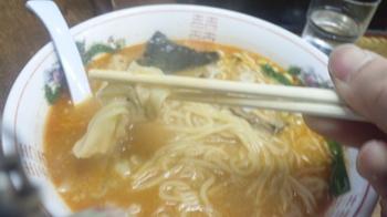 伊太八ワンタン麺2.jpg