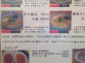 ひかり食堂 メニュー.jpg