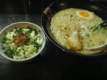 二刀拳ゆず味噌ラーメンと梅炙り飯.JPG