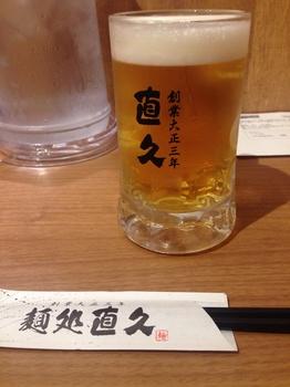 直久 生ビール.jpg