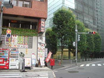 福々麺 外観2.JPG