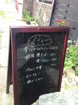 若松 メニュー①.jpg