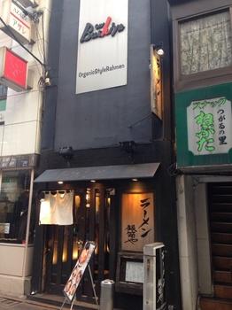 銀節や 店舗①.jpg
