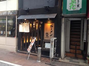 銀節や 店舗②.jpg