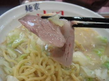 麺やいし川 チャーシュー.JPG
