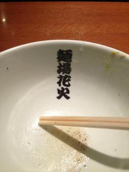 麺場花火 丼.jpg