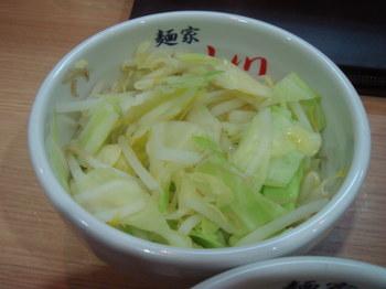 麺家いし川 トッピング野菜.JPG