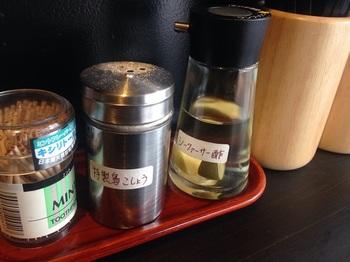 麺家海砂 調味料.JPG