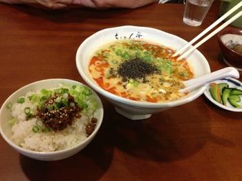 黒ゴマ坦坦麺御膳.jpg